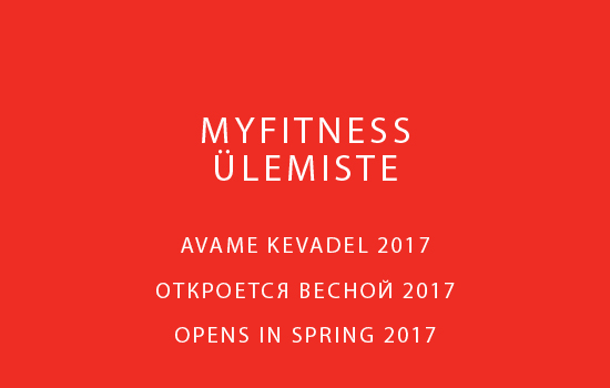 Avame kevadel 2017