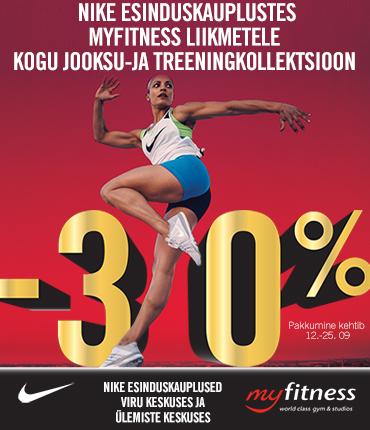 Nike Pakkumine 2016