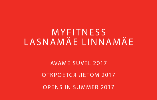 Avame suvel 2017