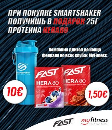 Smartshake + Hera80_RUS_370x430
