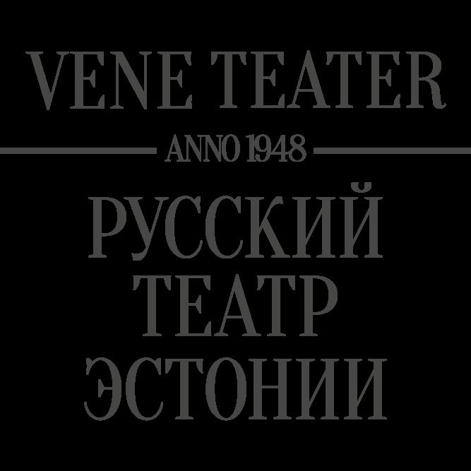 vene teater logo MyFitness